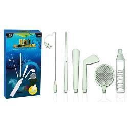 Best Game 5 in 1 Sport Resort Kit for Nintendo Wii