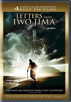 Letters From Iwo Jima: Special Edition (DVD) 2876441