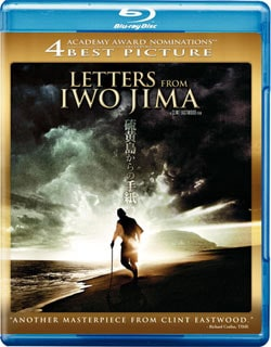 Letters From Iwo Jima (Blu-ray Disc) 3012986