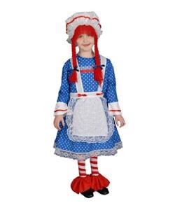 Deluxe Rag Doll Children's Costume Set