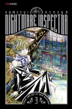 Nightmare Inspector Yumekui Kenbun 3: The Wall (Paperback) 3491022