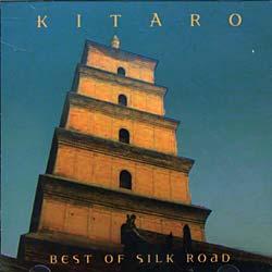 Kitaro - Best Of Silkroad [Import]