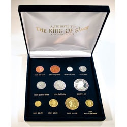 American Coin Treasures Tribute to the King of Siam Collection