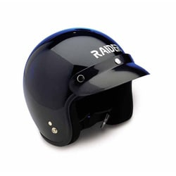 Raider Open Face Helmet 3823538