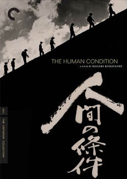 Human Condition Box Set - Criterion Collection (DVD) 5338160