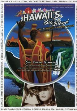 Video Postcard Of Hawaii's Big Island 6166392
