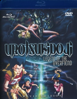 Urotsukidoji: Legend of the Overfiend the Movie (Blu-ray/DVD) 6566926