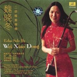 WEI XIAO DONG - ERHU SOLO BY WEI XIAO DONG 6805341