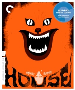 House (Blu-ray Disc) 7071555