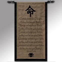 Mohandas Ghandi Scroll Banner (Indonesia)