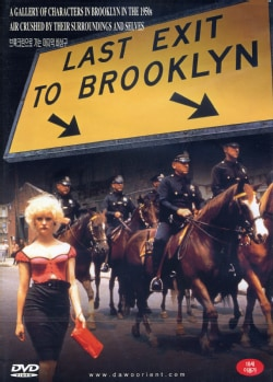 Last Exit to Brooklyn (DVD) 7333075