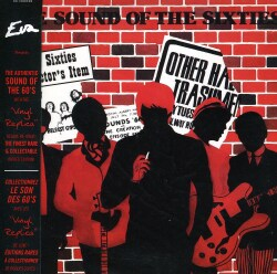 SOUND OF THE SIXTIES - SOUND OF THE SIXTIES 7409456