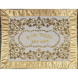 Hebrew Holiday Goldtone Bead Challah Cover