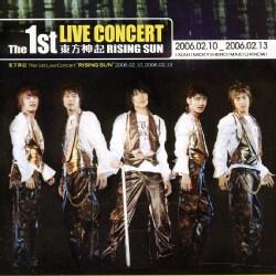 TVXQ (DONG BANG SHIN KI) - 1ST LIVE CONCERT ALBUM 7846928