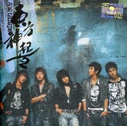 TVXQ (DONG BANG SHIN KI) - VOL. 2 [RISING SUN] 7848274