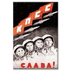 'Glory to the Russian Cosmonauts' Canvas Art