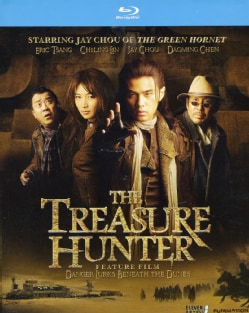 Treasure Hunter (Blu-ray Disc) 8333246