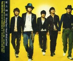 TVXQ (DONG BANG SHIN KI) - RISING SUN & HEART MIND & SOUL 8466638