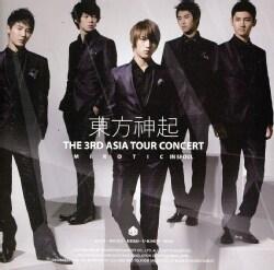 TVXQ (DONG BANG SHIN KI) - 3RD ASIA TOUR CONCERT [MIROTIC] 8466657