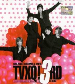 TVXQ (DONG BANG SHIN KI) - VOL. 3 8467420