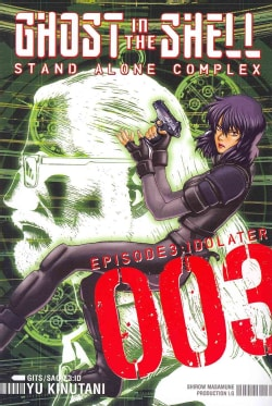 Ghost in the Shell 3: Stand Alone Complex (Paperback) 8656974