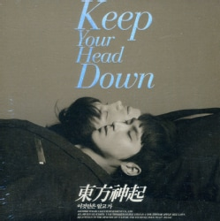 TVXQ (DONG BANG SHIN KI) - KEEP YOUR HEAD DOWN 8882207