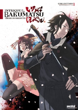 Intrigue in the Bakumatsu: Irohanihoheto 1 (DVD) 9233150