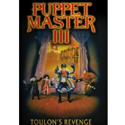 Puppet Master 3 (DVD) 9407717