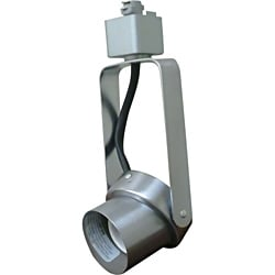 Gimbal Brushed Steel Track Head