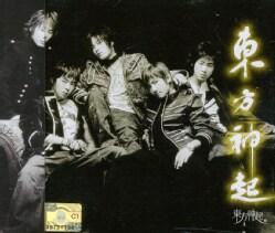 TVXQ (DONG BANG SHIN KI) - HUG 9525255