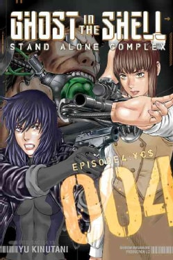 Ghost in the Shell 4: Stand Alone Complex (Paperback) 9999406