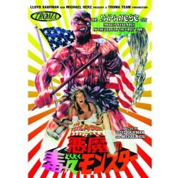 Toxic Avenger (DVD) 10169633
