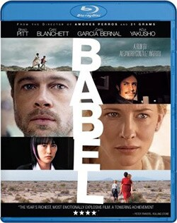 Babel (Blu-ray Disc) 10397035