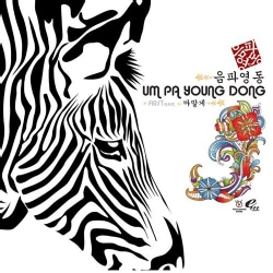 UM PA YOUNG DONG - BE DYED BLACK 10924664