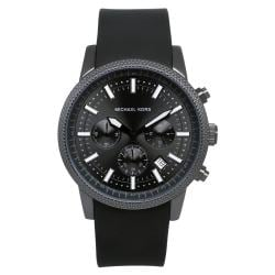 Michael Kors Men's MK8241 Scout Grey Silicone Watch