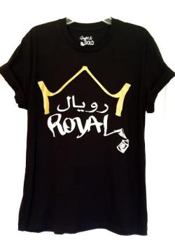 Arabic Men's Graphic Tshirt with Gold and White Royal Design