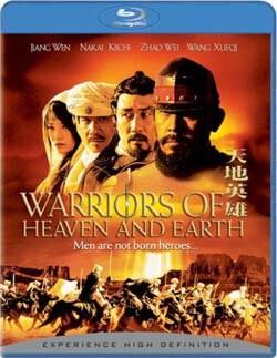 Warriors of Heaven and Earth (Blu-ray Disc)