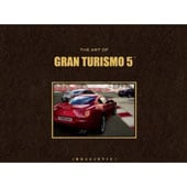 Art of Gran Turismo 5 (Paperback)