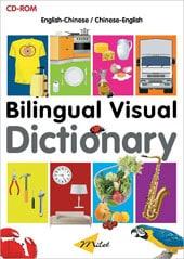 Bilingual Visual Dictionary (CD-ROM) (English-Chinese)