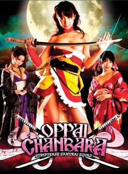 Oppai Chanbara-Striptease Samurai Squad (DVD)