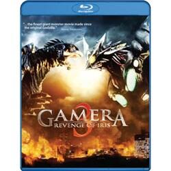Gamera - Revenge of Iris (Blu-ray Disc)