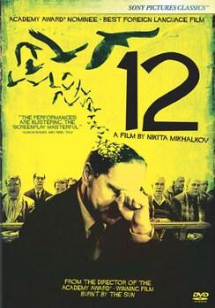12 (DVD)