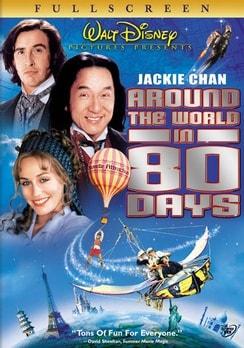 Around the World in 80 Days (FS/DVD)