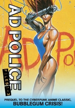 Ad Police Files (DVD)