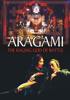 Aragami: The Raging God of Battle (DVD)