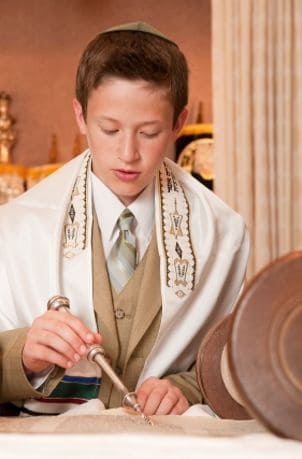 Tips on Choosing a Bat Mitzvah or Bar Mitzvah Gift