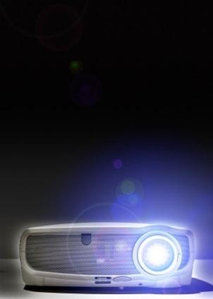 DLP Projectors vs LCD Projectors